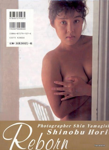 堀江しのぶの画像 p1_10