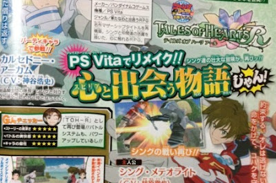Tales of Hearts R (PS Vita) Mag Scan