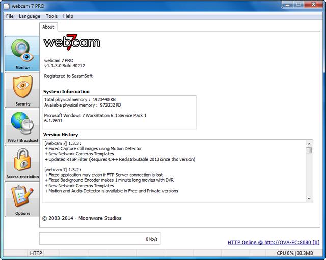 webcam 7 pro serial number