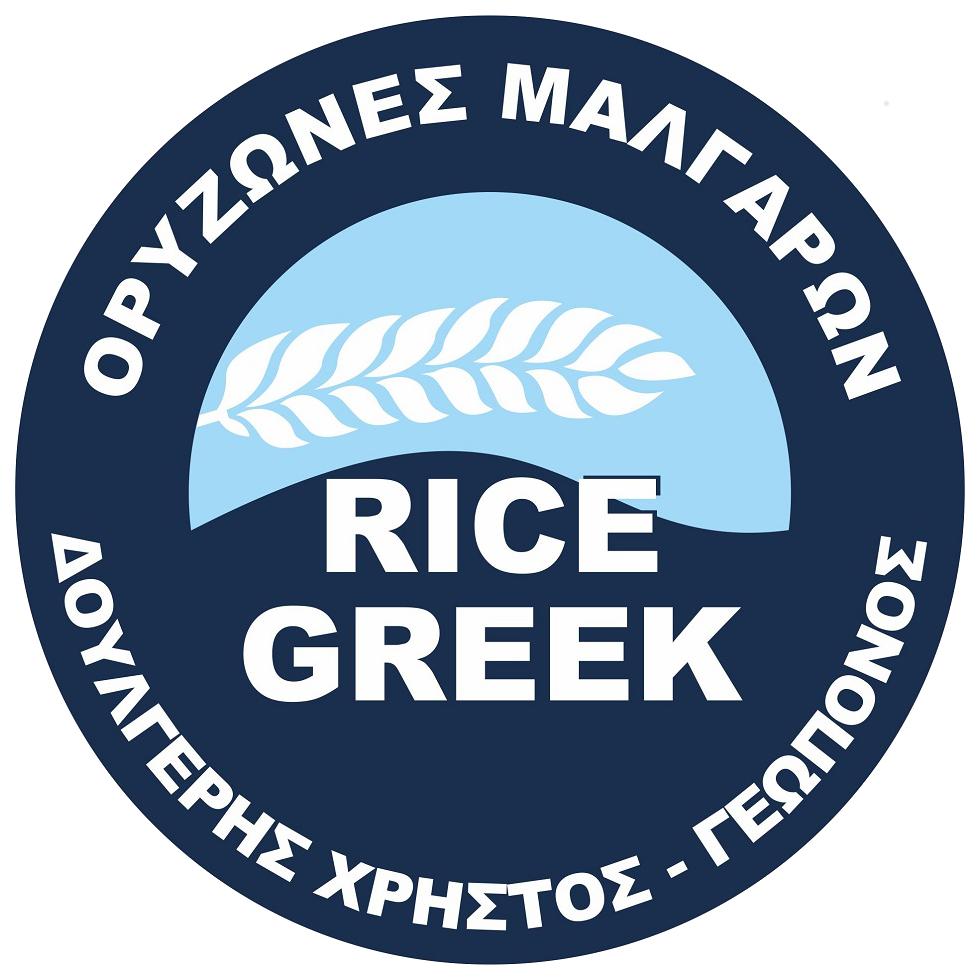Rice Greek - Ορυζωνες Μαλγαρων