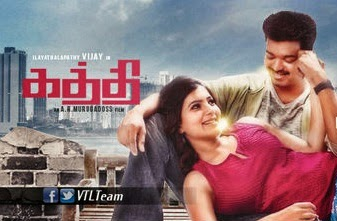Kaththi Good Quality