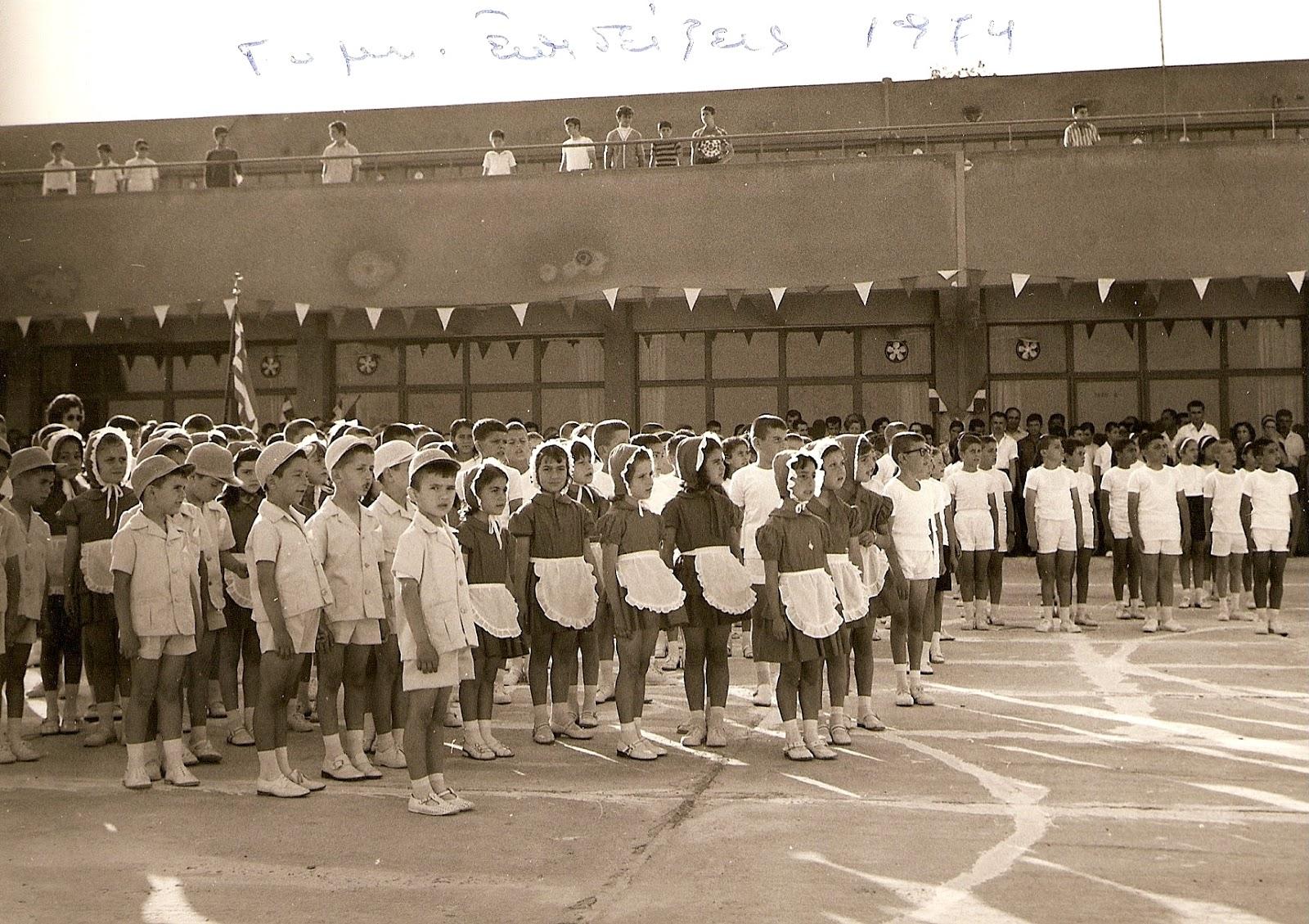Γυμναστικές επιδείξεις στα σχολεία της Έδεσσας