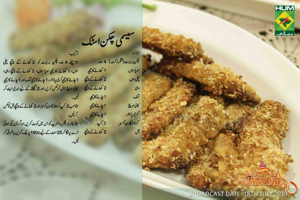 mango tango recipe by shireen anwer by chicken