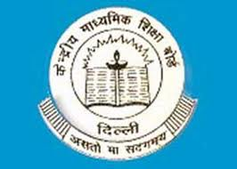 CBSE Class 12th (Class XII)  Compartment Examination Results 2013 out now.