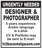 URGENTLY NEEDED DESIGNER AND PHOTOGRAPHER VISA NOT THERE JOB IN KSA 17.01.2017