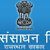 wrmin.nic.in-Ministry of Water Resources Recruitment 2013 Engineer Post