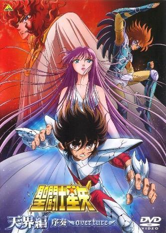 Covers de manga, anime y otros Saint_seiya_Tenkai_Hen_Cover