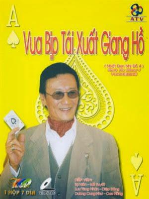 Phim Vua Bịp Tái Xuất Giang Hồ-King Of Gambler