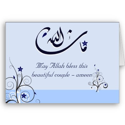 Quran translation in urdu islamic wedding wishes islamic wedding wishes m4hsunfo