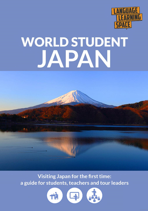 http://books.google.com.au/books?id=ogFZBAAAQBAJ&pg=PA1&dq=world+student+japan&hl=en&sa=X&ei=G_UYVOV5kLryBbqqgPgL&ved=0CCkQ6AEwAA#v=onepage&q=world%20student%20japan&f=false