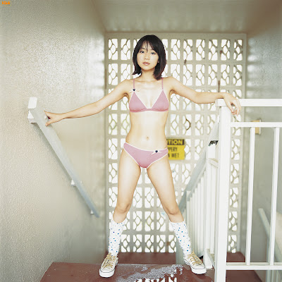 Nana Akiyama