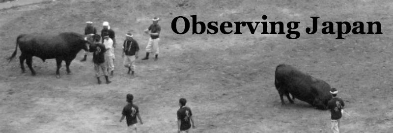 Observing Japan