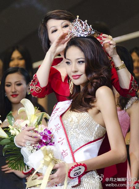 Miss Universe China 2011 Luo Zi Lin