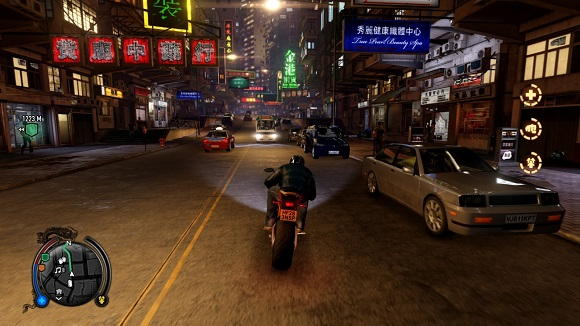 Sleeping Dogs Definitive Edition Codex