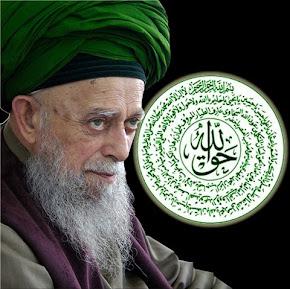 Mawlana Sheikh Nazim Al-Haqqani