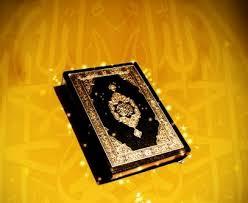 Mushaf Al Qur'an - ilustrasi