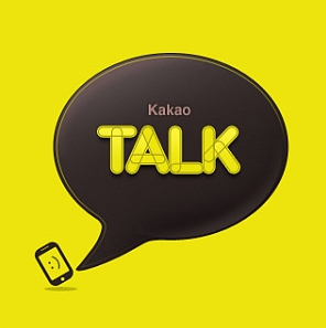 Download Aplikasi KakaoTalk Secara Gratis
