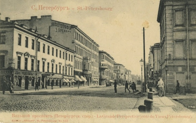 Старый Санкт-Петербург