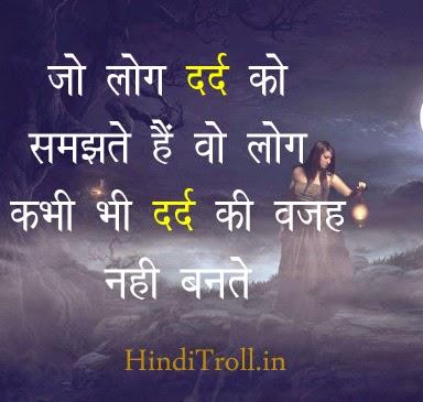 April 2015 - HindiTroll.in | Best Multi Language Media Platform For ...