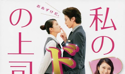 Clover Drama Review