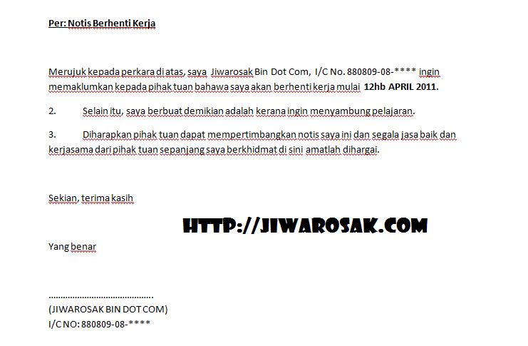 Download Contoh Notice Berhenti Kerja