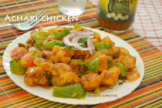 Achari Chicken Recipe Murgh