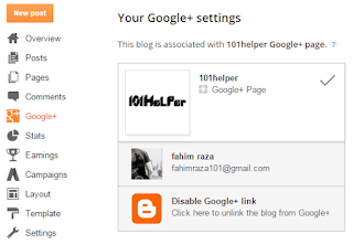 How-to-connect-blogger-blog-to-google+page-101helper