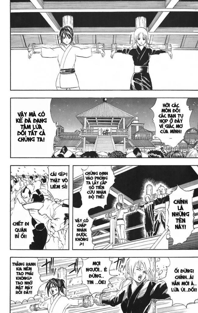 Gintama Chap 049