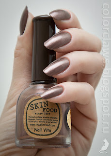 Skin Food Nail Vita BR611