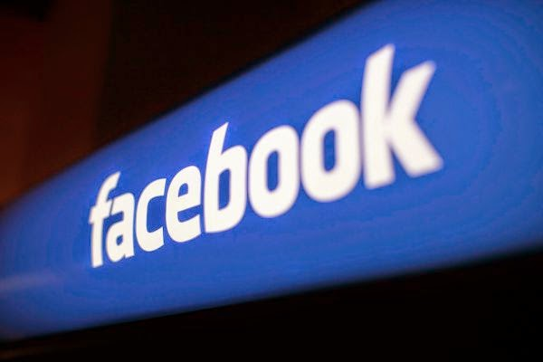 الشامل في طريقك الى مراسلة فيسبوك للاستفسار عن مشاكلك