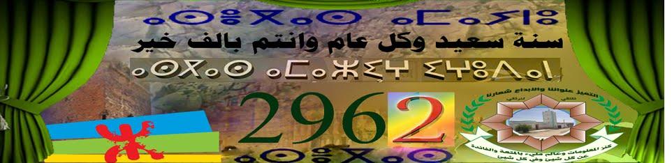amargzik.com izlanzik.net imghran 2012 jadid 2012 mp3 amrrakchi 2012 mp3 oudaden 2012 mp3