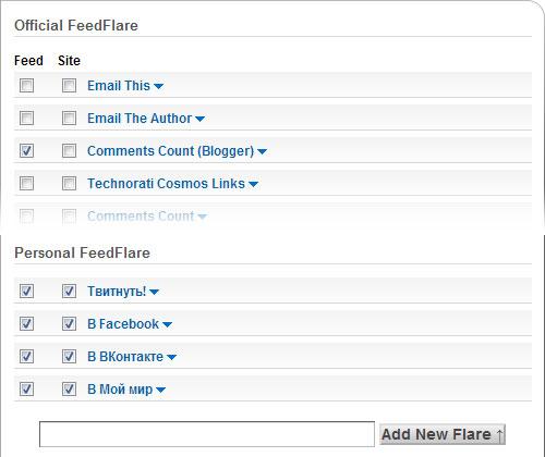 FeedFlare