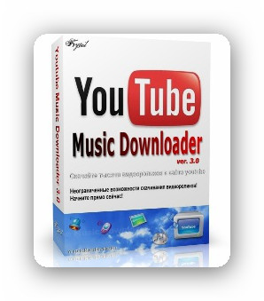 YouTube Music Downloader 3.9.1