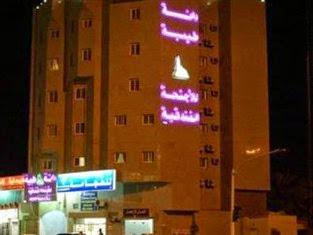 Hotel Murah di Madinah - Danah Tibah Hotel Apartment 1