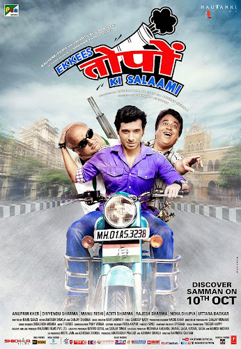 Ekkees Toppon Ki Salaami (2014) Movie Poster