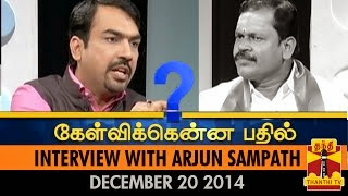 Kelvikkenna Bathil – Interview With Arjun Sampath 20/12/2014 – Thanthi TV