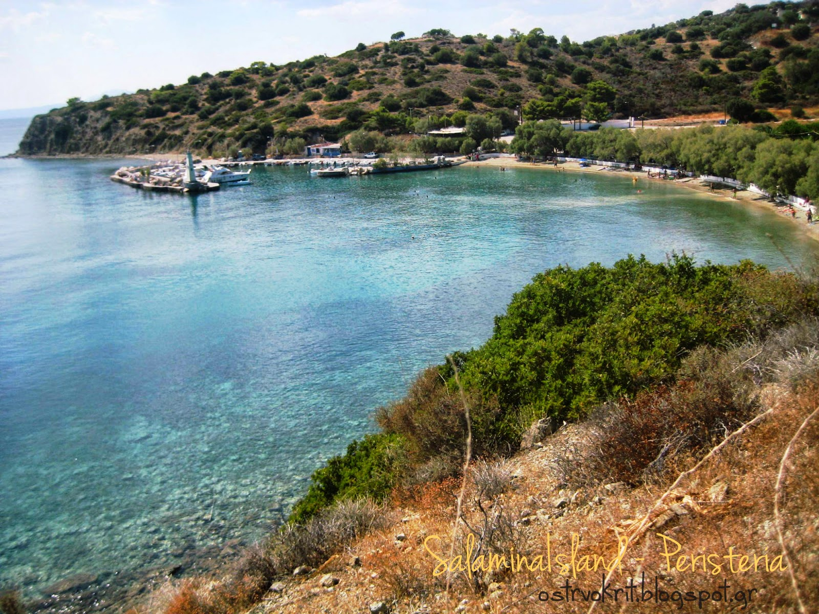 Travel: Greece, Salamina Island, Village Peristeria