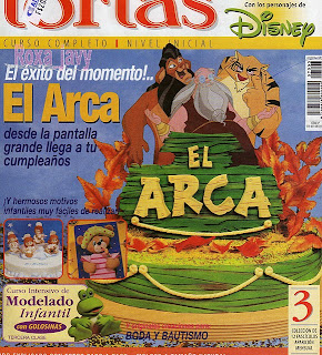 Tortas # 3, disney, 2007