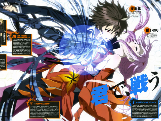 Guilty Crown (On-Going) Guilty-crown