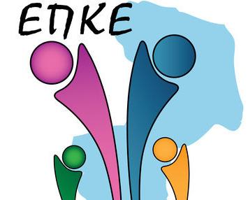 Διδυμότειχο: Εκδήλωση της Ένωσης Προστασίας Καταναλωτών Έβρου