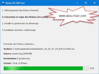 تعرف على النظام الجديد القادم بقوة Remix OS مع شرح كيفية تتبيثه على usb