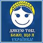Каталог українських виробників