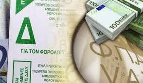 Taxisnet - ανοίγει Σεπτέμβριο η εφαρμογή για τροποποιητικές δηλώσεις νομικών προσώπων