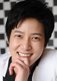 Jung Min