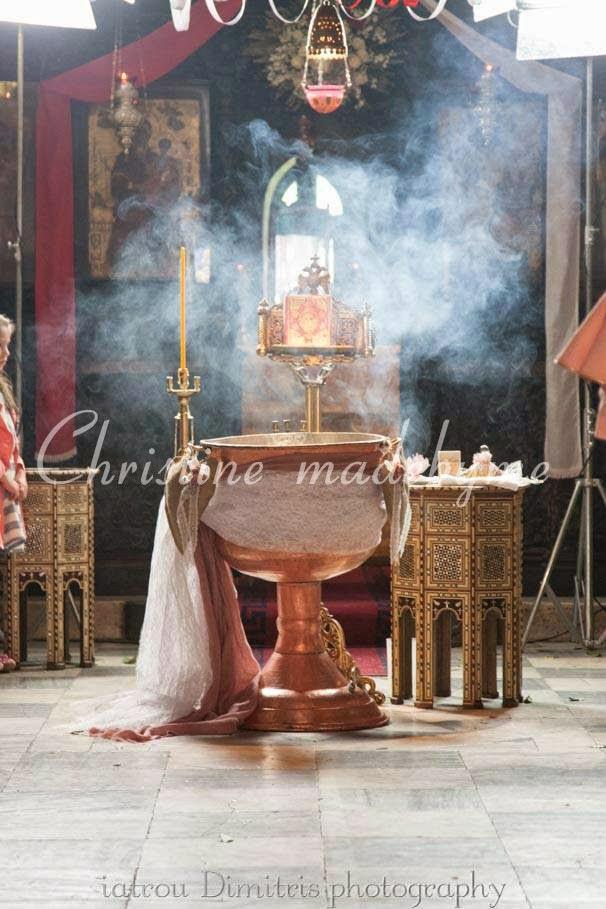 ρομαντική βάφτιση