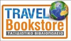 travelbookstore.gr