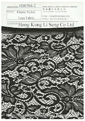 Elastic Nylon Lace Fabric Manufacturer, Wholesale And Supplier