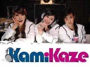 Artist Kamikaze