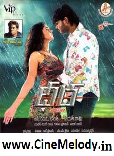 Dheera  Telugu Mp3 Songs Free  Download  2009