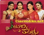 Kalavari Kodallu Episode 758 (10th Dec 2013)